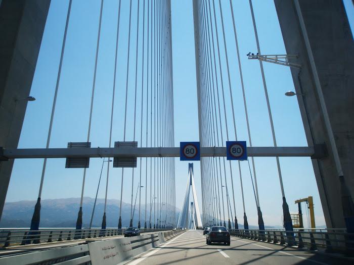 Συνκλινοντα [ Γεφυρα Ριου - Αντιριου ]